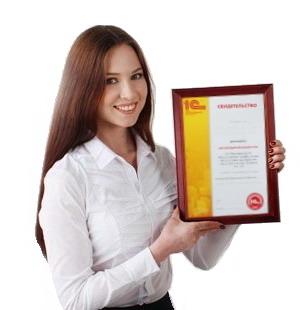 Курсы c 1 бухгалтерия регистрация ип онлайн