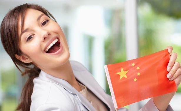 знакомства с целью изучения иностранного языка